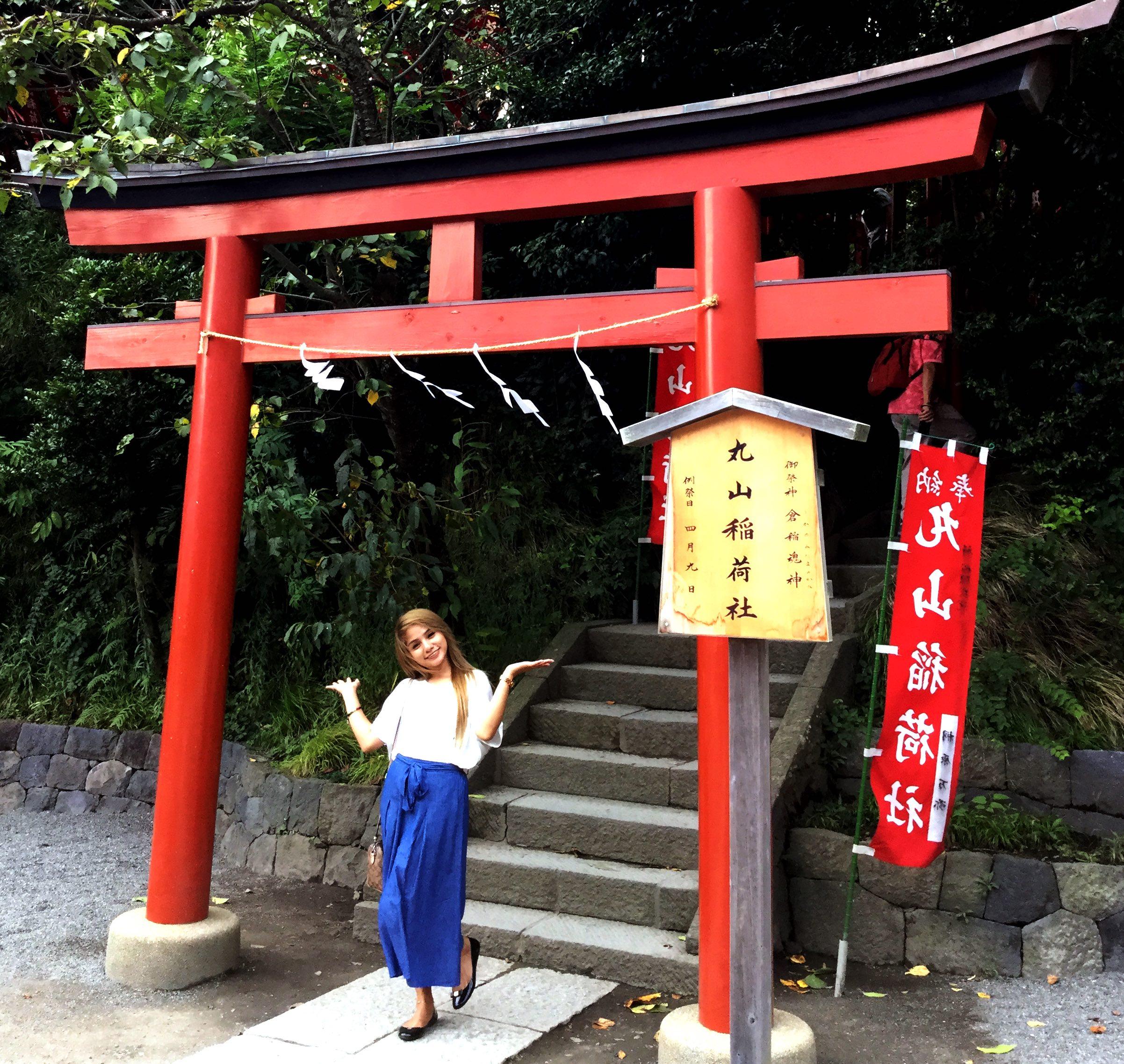 massage ich japansk uddevalla alte wellness die